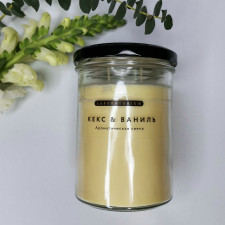 """Ароматическая свеча """"Кекс & ваниль"""" 280мл"""