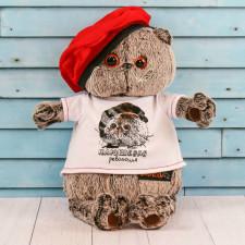 Басик в футболке плюшевая революция