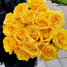 Роза Желтая  50 см