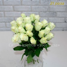 Роза белая 37 см