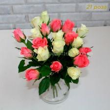 Роза розовая и белая 37 см