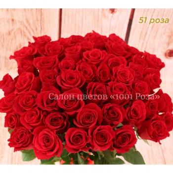 """Роза """"Фридом"""" 40 см"""