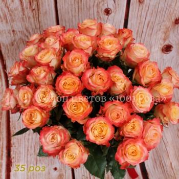 """Роза """"Кабаре"""" 40 см"""