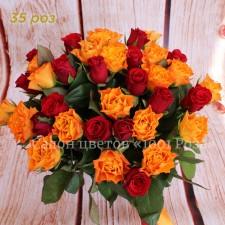 Роза красная и оранжевая 37 см