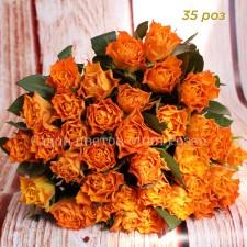 Роза оранжевая 37 см.
