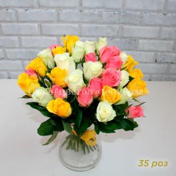 Роза розовая, белая  и желтая 37 см