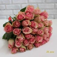 Роза Розовая 37 см