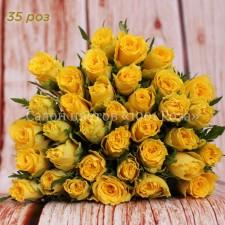 Роза желтая 37 см