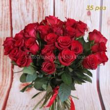 "Роза ""Аппер класс"" 40 см"