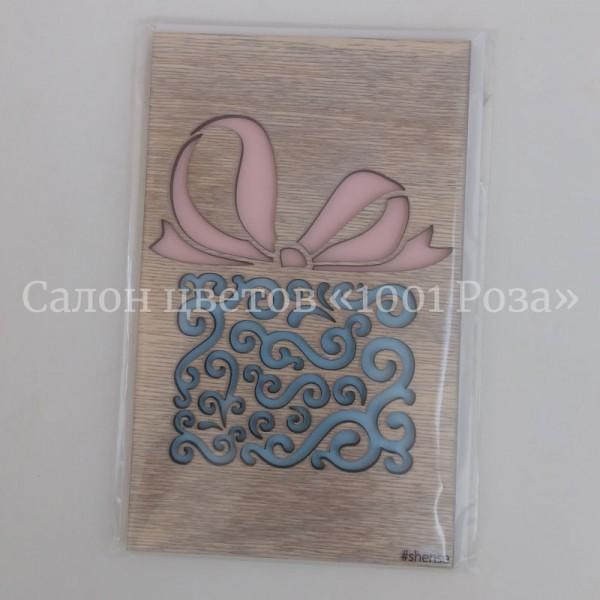 Картинка прикольная, деревянные открытки барнаул